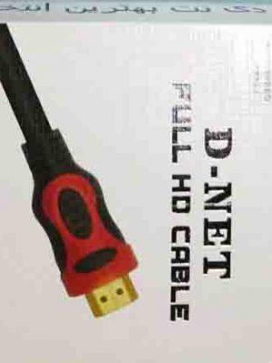 کابل HDMI درجه یک ۴K ساپورت ۳ متری d-net