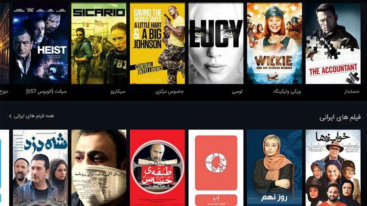 دانلود رایگان مجموعه-فیلم-های-ایرانی-و-خارجی