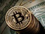 Bitcoin بیت کوین